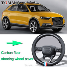 38CM Size M Rubber Carbon Fiber Leather Car Steering Wheel Cover Non-slip breathable For Audi Q3