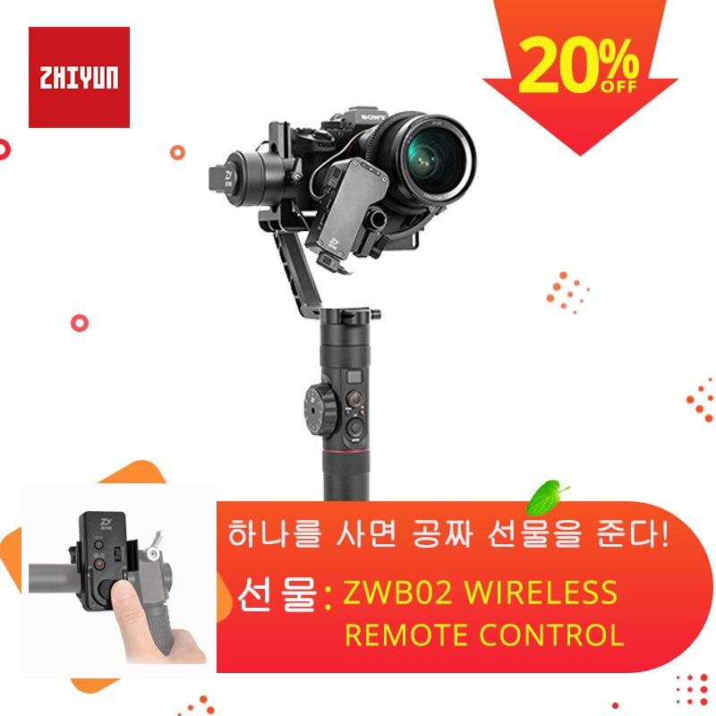 ZHIYUN grue officielle 2 stabilisateur de caméra portable avec Servo suivre Focus 3.2 KG charge utile pour DSLR caméras sans miroir cardan