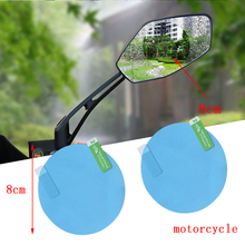 Car rearview mirror sticker for BMW e46 M E90 E91 E92 E93 M3 E60 E61 F10 F07 M5 E63 E64 m4 m5 m6 m7 x4 x5 x1 z3 e30 e39