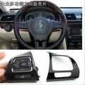 Multifunction Steering Wheel Button Frame Trim Strips For VW Passat B6 Jetta MK5 Golf MK6 Sharan