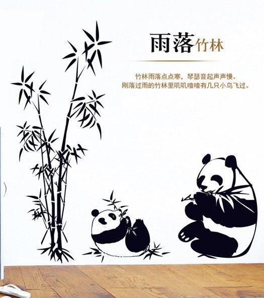 Kartun Panda Bambu Beruang Pohon DIY Stiker Dinding Rumah Stiker Dinding Stiker Rumah Dekorasi Wallpaper