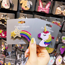 1Pcs New Korean Sequins Rainbow Unicorn Gril Hair Barette Childrens Cute Cartoon Head Clamp Accessories