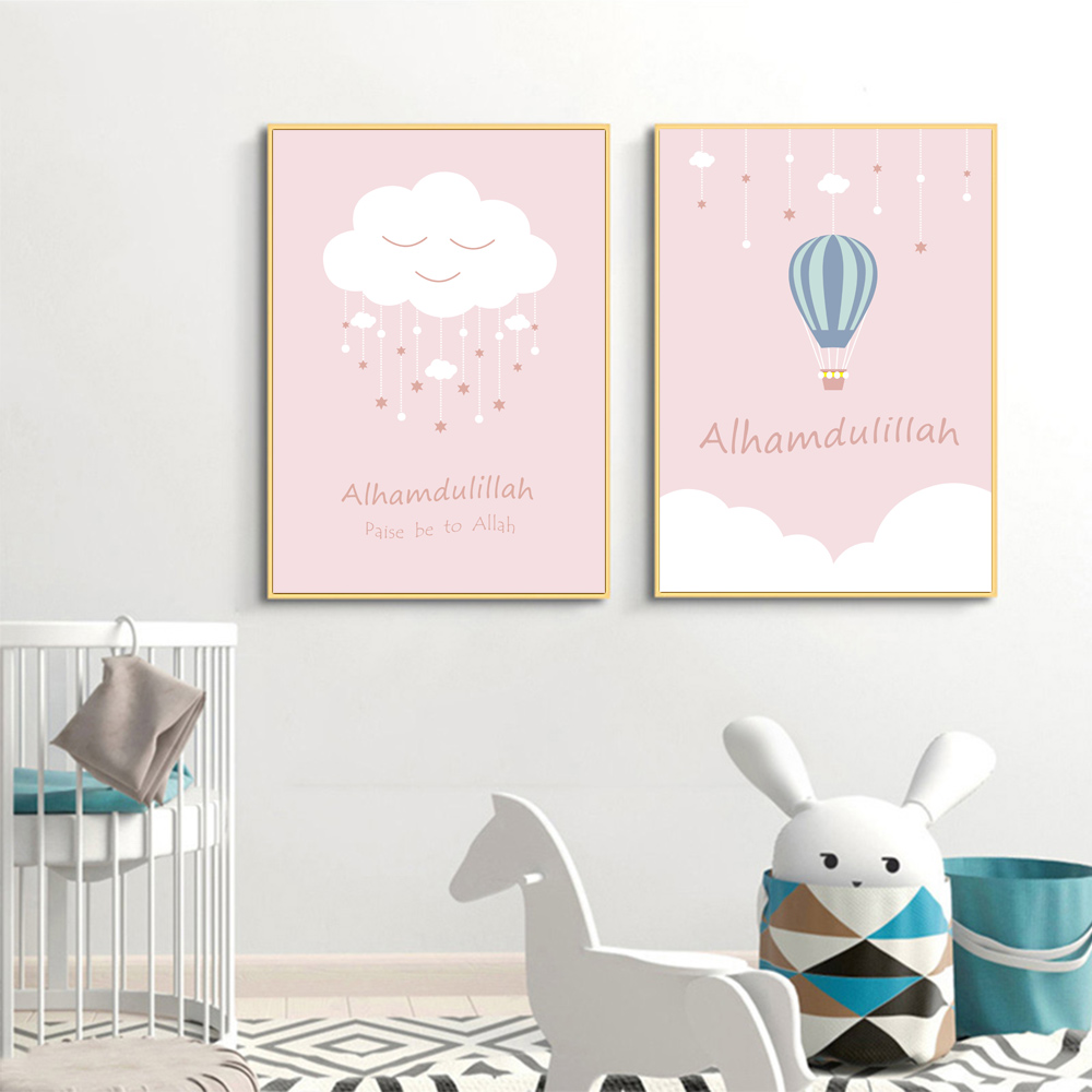 Image 4 - Islamic Wall Art print Hot Air Ballon Nursery Poster Cloud Cartoon Canvas Painting Arabic Calligraphy Pink Picture For Kids Room-in Painting & Calligraphy from Home & Garden