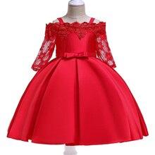 Платье для причастия для девочек детское праздничное платье платья для первого причастия для детей, детское Пышное Платье Костюм для малышей возрастом от 3 до 10 лет, L5083