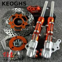 Promo offer Keoghs Motorcycle Front Shock Absorber And Brake System(brake Caliper/adapter/disc) For Yamaha Scooter Rsz Jog Force Modify