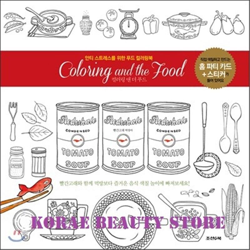 ̀ •́ Coloración y la comida hecha en Corea libro para colorear para ...