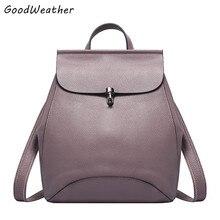 Горячие продажи натуральная кожа женщины рюкзак водонепроницаемый сумки мода большой емкости дамы путешествия рюкзаки 6 цвета mochila эсколар