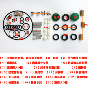 Image 2 - Kit de reparación de bomba de émbolo 280 380, envío gratis