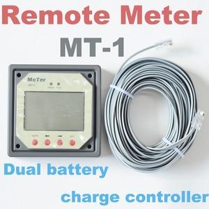 Image 2 - ЖК пульт дистанционного управления для двух аккумуляторов, регулятор заряда на солнечной батарее, регулятор MT 1 с кабелем 10 м, гигантский пульт дистанционного управления