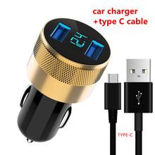 LED Display Dual USB Metal Car Charger Adapter 3.1A+Micro/TYPE C Cable For Samsung A3 A5 A7 A8 A9 S6 S7 EDGE S8 S9 PLUS C7 C9 J9