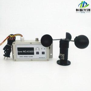 Image 2 - Velocità del vento di misura e strumento di controllo/velocità del Vento dispositivo di allarme/Anemometro/gru a portale dedicato anemometro