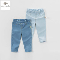 DB5155 Dave Bella Spring Baby Girls Boys Cuffs Pants Baby Black Trousers Kids Cotton Pants Children