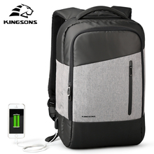 ФОТО kingsons phone sucking backpacks daily casual daypacks travel backpack suit for teenager business man student