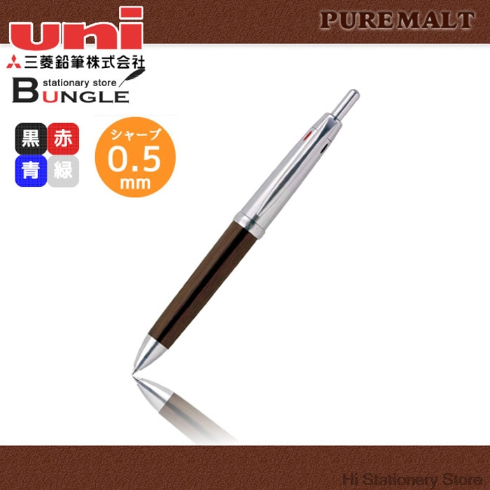 Top multifunction pen | Japan MITSUBISHI oak plated metal composite Luo four function |MSE4-5025 gift pen luo qian yellow 39