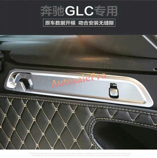 Mercedes Benz Glc Class X205 2015 3d Model: 2PCS Rear Trunk Switch Button Control Cover Trim For