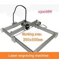 DIY mini máquinas de grabado láser de 2500 mw, gran formato grabado 35 cm * 50 cm AC 12 V alta aluminio grueso acrílico máquina láser
