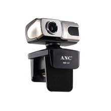 Newest USB 1200 pixel HD Smart Webcams Web Camera with MIC Clip-on High Precision Optical Lens for Desktop Computer PC Laptop TV(China (Mainland))