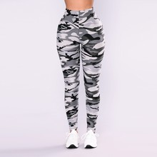 Women Sports Camo Cargo Pants Outdoor Casual Camouflage Trousers Casual Comfortable Elastic Pants Joggers Hot Sale