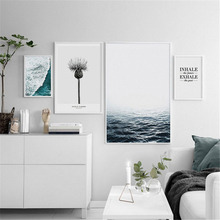 HAOCHU Nordic Landscape Canvas Art Print Painting Poster Modern Seascape Flower Creative Home Decoration Wall Picture