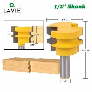 "Image 4 - LAVIE 3pcs 12mm 1/2"" Shank Tenon Router Bits Set Drawer Molding 45 Degree Lock Miter Bit Glue Joint Wood Milling Cutter MC03130"