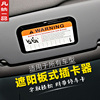 Automotive Interior Fit For All Car Card Device With Parking Cards Car Styling Car Storage Consolidation