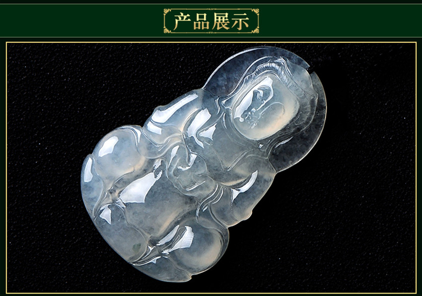 Natural Burmese emperor stone, is a kind of full green ruyi pendant hang a necklace with a jewelry box/1