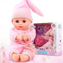 Boneka dan mainan lunak