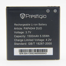 For Prestigio MultiPhone PAP4044 DUO 4044 battery with tracking number free shipping