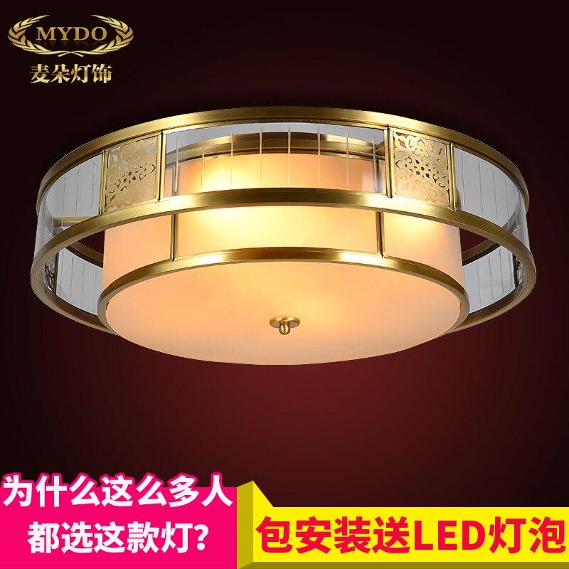 Neue Chinesischen Stil Deckenleuchte Voller Kupfer Lampe Wohnzimmer Lampen Kurze Moderne Beleuchtung Led Kreis