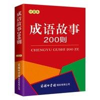 Livros de leitura infantis de 200  livros de leitura do livro chinês de bolso