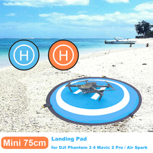 Portable Parking Apron 75cm Fast-fold waterproof Landing Pad for Parrot Anafi DJI Phantom 3 4 Mavic 2 Pro / Air DJI Spark Drone все цены