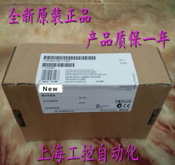 100%  Originla New  2 years warranty     6AV6640-0BA11-0AX0100%  Originla New  2 years warranty     6AV6640-0BA11-0AX0