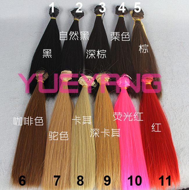 10pieces/lot Wig refires bjd hair 25cm*100CM black gold brown green pink color straight wig hair for 1/3 1/4 BJD diy