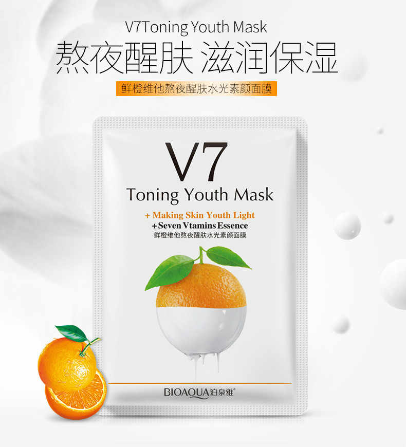 2019 Yeni Kivi Meyve Nemlendirici Maske Yüz Maskesi Bitki Kozmetik Cilt Bakımı Güzellik Nemlendirici Yağ Kontrolü Siyah Nokta Beyazlatma