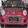 High Quality Stainless Steel Front Grille Racing Grills  For 2014 LIFAN 330
