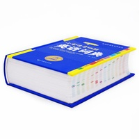 2018 han zi Chinese English Dictionary learning Chinese tool book Chinese English Authentic and authentic Chinese learning tool