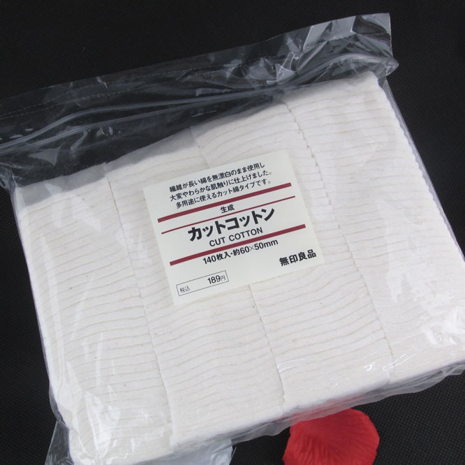 JAPANESE GROWN 100% ORGANIC UNBLEACHED COTTON SQUARE - 180 PADS RDA ATTY VAPE