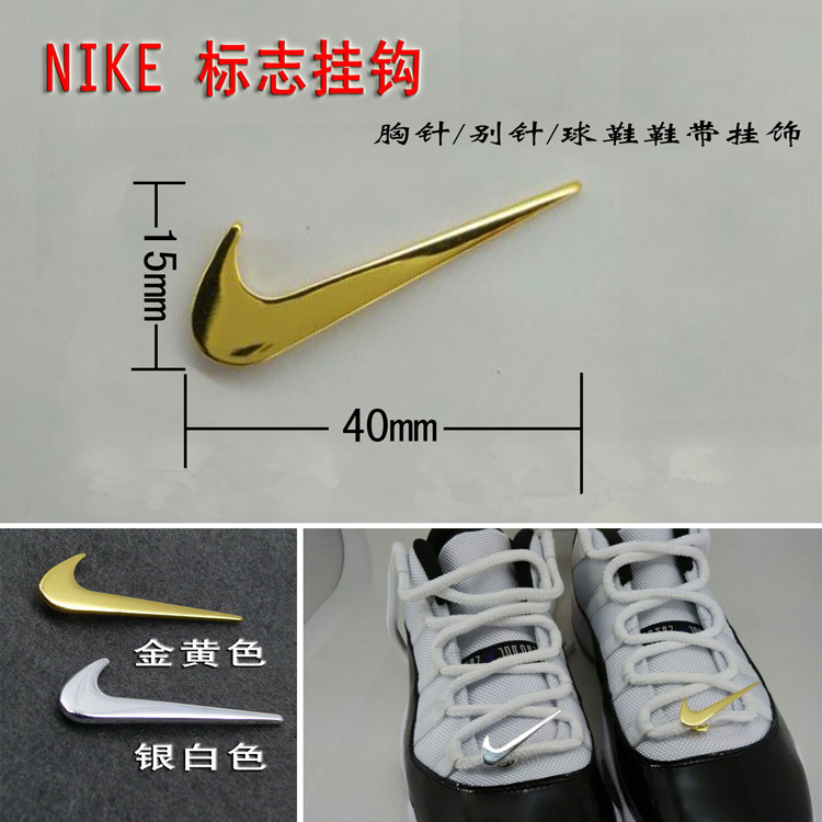 100pcslot 24K gold plated gold pin for clothes Sneaker