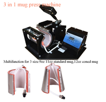 free shipping Digital Mug Heat Press Sublimation Machine Mug Printer Press Machine Press machine for mug3