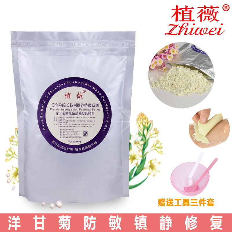 Free Shipping 500g/lot Genuise  Chamomile repair soft powder rich in WITCH HAZEL EXTRACT   facial and body mask powder salon+DIY 1kilos 35 2oz olive leaf extract 20% oleuropein powder free shipping