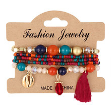 ZOSHI 5pcs Fashion Vintage Ethnic Multilayer Seed Beads Bracelets Boho Shell Tassel Bracelet Bangles For Women Summer Jewelry(China)
