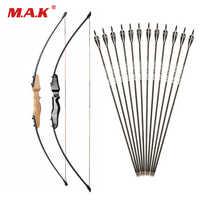Arc droit fendu 51 pouces 30 livres entrée arc et mixte flèches de carbone pour enfants jeunes tir à l'arc chasse tir