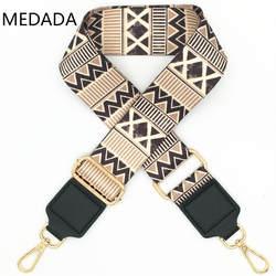 MEDADA нейлоновая женская сумка широкая сумка ремень сумка аксессуар сумка часть регулируемый ремень аксессуары