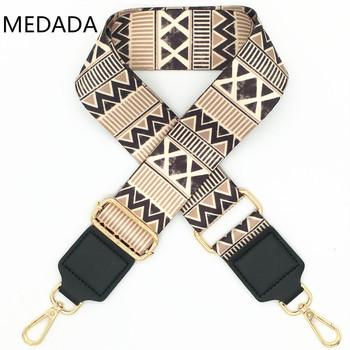 MEDADA nylonowe torby damskie szeroka torebka z paskiem akcesoria do toreb na ramię torba część regulowany pasek akcesoria do paska tanie i dobre opinie 150g MD042 Pasek torby 130cm