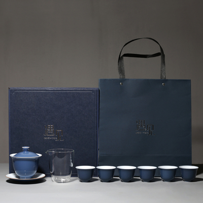 Dehua Household Modern Minimalist Tea Set