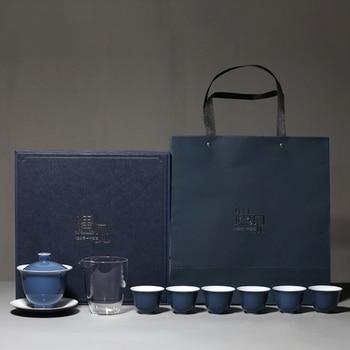 Tea Set Dehua Household Modern Minimalist Cover Bowl Tea Set Gift Box Indigo Kung Fu Da Hong Pao Oolong Office Teaware