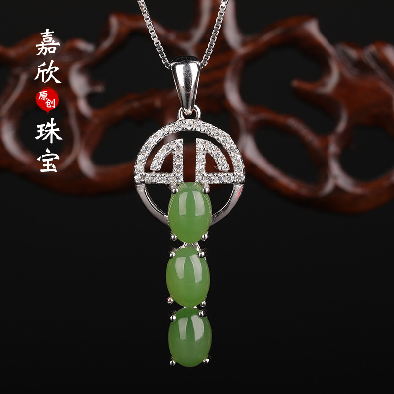 2019 Choker Necklace Asg 925 Pure Silver-inlaid Hetian Jasper Hulu St Certificate Manufacturer Direct Selling Natural Pendant 2019 Choker Necklace Asg 925 Pure Silver-inlaid Hetian Jasper Hulu St Certificate Manufacturer Direct Selling Natural Pendant