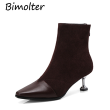 Bimolter Woman Genuine Leather Short Ankle Boots Pointed Toe Wine Cup heel Ladies Work Cow Suede Zip Office Shoes LAEB025