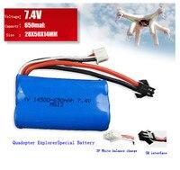 HUAJUN HJ370 HJ370C Quadcopter Spar Parts 7 4V Battery W608 7 Pathfinder UFO