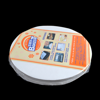 BAKEST  500pcs 25cm Round BBQ Paper Barbecue Pad Of Paper Oven Grill Paper